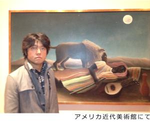 上岡正明プロフィール写真