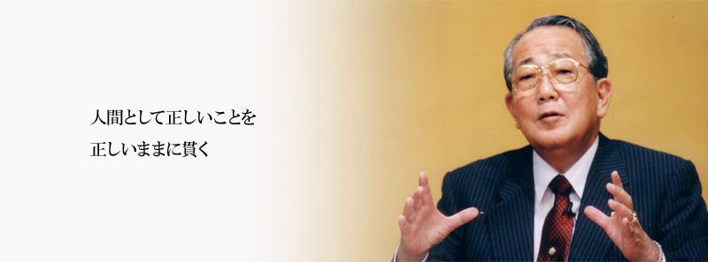 main picture2287 - 今日は、「稲盛和夫のアメーバ経営のまとめ」について考えてみた(4)