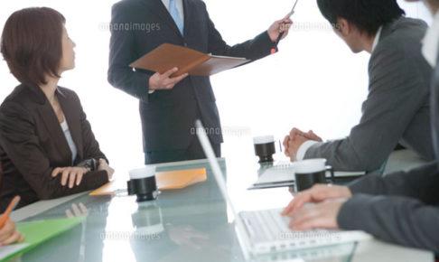 28208000308 486x290 - 今日は、「プレゼンで自信がなかった社員への、たった1つの助言」について。※原文のまま※