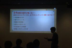o0960072014219455758 1 300x200 - 多摩大学客員講師として「バズるPR」の講義!
