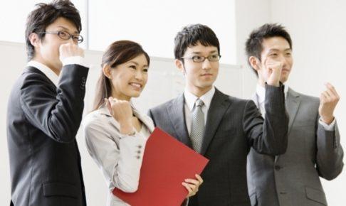 20131102 00029451 roupeiro 000 5 view 486x290 - 起業家を目指す20代の仕事の作法(2)