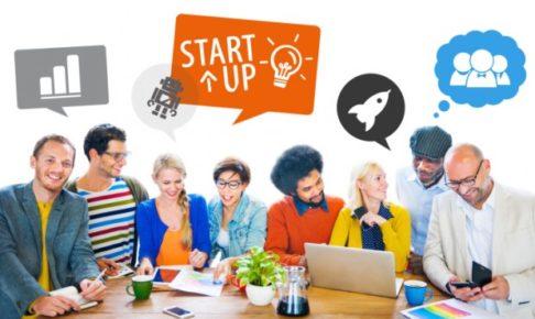21612fbe6bb25214f126050565ba1a37 486x290 - 今日は、「起業家を目指す20代の仕事の作法」(4)
