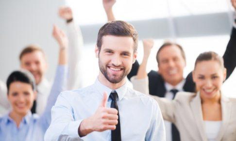 f8ac127be70525d81e1b1165e608e59d 486x290 - 「起業家を目指す20代の仕事の作法」(7)