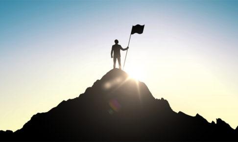 170721mental tricks w960 486x290 - 今日は、「目標を達成するのに、まず大切なこと。気合いをいれてはいけない」について。