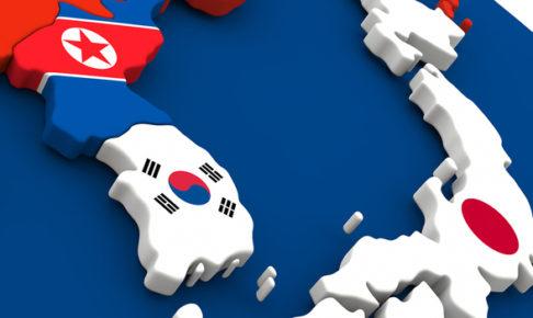 img 2072729fce278aad3de252c5f07a5e47269619 486x290 - 今日はめずらしく「日本と韓国とについて」について考えた。